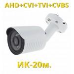 SVN-CD20HTC100B