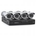 Комплект видеонаблюдения AHD