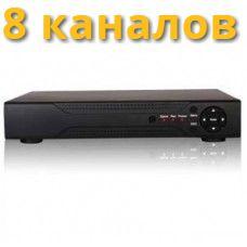 SVN-XVRD820