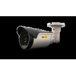 Уличная IP-камера FULL-HD SVIP-452